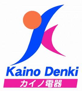 カイノ電器Logo