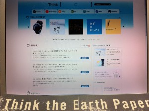 Think the Earth Paper Vol.7