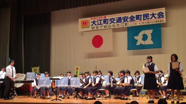 大江中学校 | 株式会社カイノ電器 | オール電化・家電・パソコン・空調工事